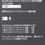 スクリーンショット 2013-01-17 20.35.17